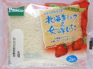 Pasco--北海道ミルク&女峰いちご(スナックウイッチ)。