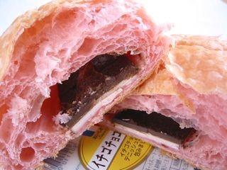 ヤマザキ--イチゴチョコデニッシュ(おいしさ宣言)。