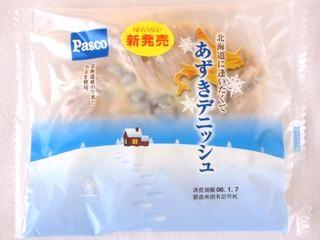 Pasco--あずきデニッシュ(北海道に逢いたくて)。