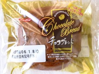 フジパン--チョコブレッド。