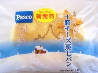 Pasco--十勝チーズ蒸しパン(北海道に逢いたくて)。