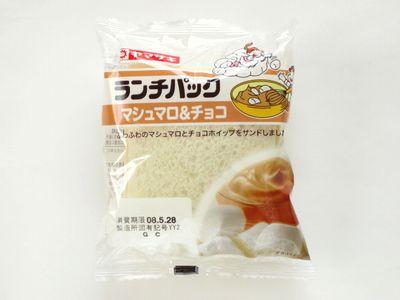 ヤマザキ--ランチパック マシュマロ&チョコ。