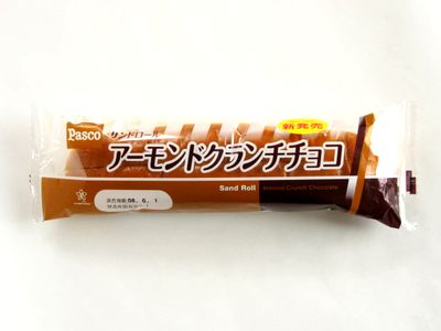 Pasco--サンドロール アーモンドクランチチョコ。