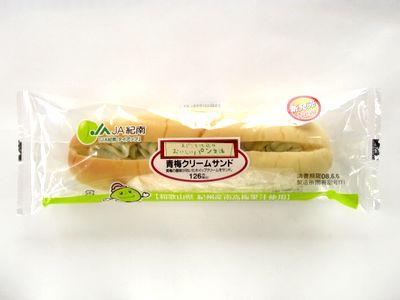 サークルKサンクス--青梅クリームサンド~まごころ仕込み おいしいパン生活・山崎製~。