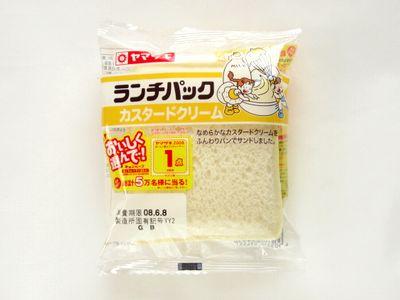 ヤマザキ--ランチパック カスタードクリーム。
