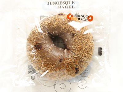 JUNOESQUE BAGEL--ココナッツチョコベーグル。