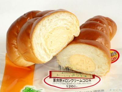 サークルKサンクス--富良野メロンクリームコロネ~まごころ仕込み おいしいパン生活・山崎製~。