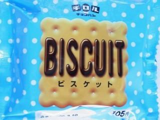 ファミリーマート--チロルチョコパン ビスケット(ヤマザキ製パン)。