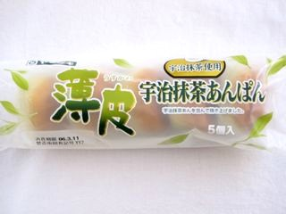 ヤマザキ--薄皮 宇治抹茶あんぱん。