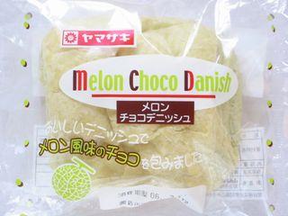 ヤマザキ--メロンチョコデニッシュ。