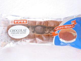 ヤマザキ--ショコラクリームサンド。
