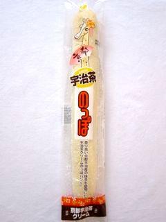 のっぽパン--宇治茶(今春限定・4月発売)。