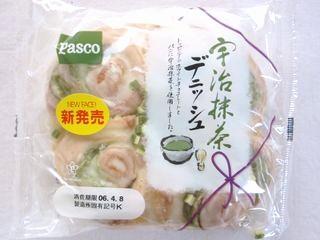 Pasco--宇治抹茶デニッシュ。