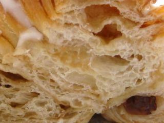 ミニストップ--メープル&レーズンデニッシュ(FreshBakery穂/山崎製パン)。