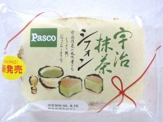 Pasco--宇治抹茶シフォン。