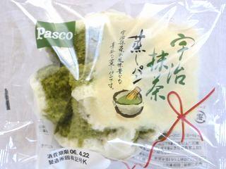Pasco--宇治抹茶蒸しパン。