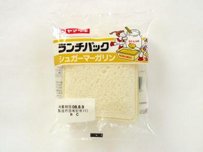 ヤマザキ--ランチパック シュガーマーガリン。