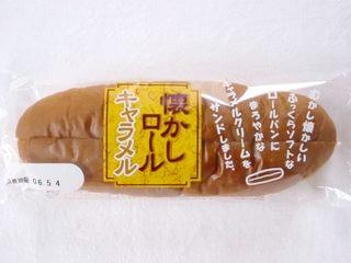 神戸屋--懐かしロール キャラメル。