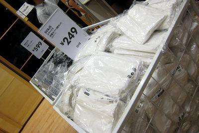 お盆やすみに、横浜へと行ってきました。