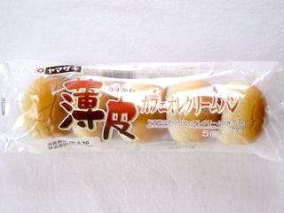 ヤマザキ--薄皮 カフェオレクリームパン。