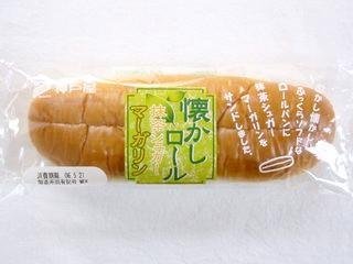 神戸屋--懐かしロール 抹茶シュガーマーガリン。