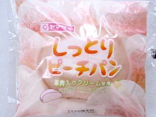 ヤマザキ--しっとりピーチパン。