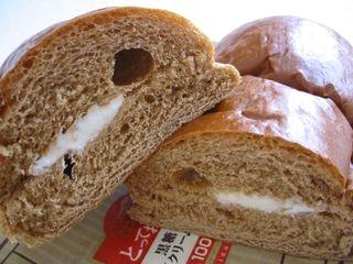 ローソン--黒糖コッペ(クリームサンド)とっておき宣言・山崎製パン。