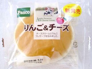 Pasco--りんご&チーズ。