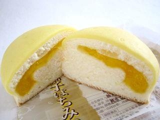 木村屋--柚子はちみつ。