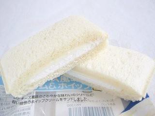 ヤマザキ--ランチパック レアチーズ風味クリーム&ホイップ。
