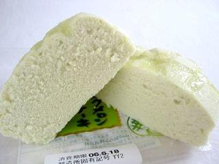 ヤマザキ--マスクメロン蒸しケーキ。