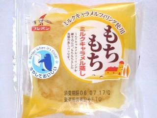 フジパン--もちもち ミルクキャラメル蒸し。
