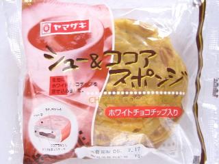 ヤマザキ--シュー&ココア スポンジ。