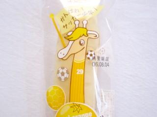 のっぽパン--ネーブルオレンジ(8月発売・今夏限定)。