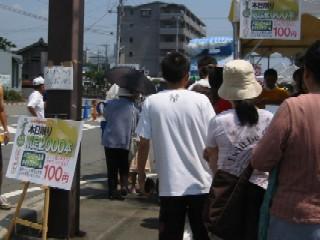のっぽパン--長泉メロン(8月5日、長泉わくわく祭り限定)。