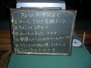 CIMG8733.jpg