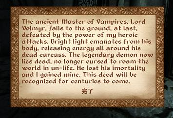 lord_volmyr_dialog.jpg