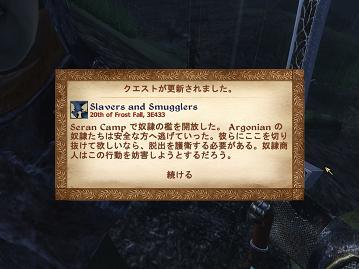 seran_camp2.jpg