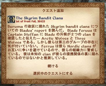 skyrim_bandit_2.jpg