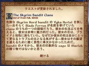 skyrim_bandit_4.jpg