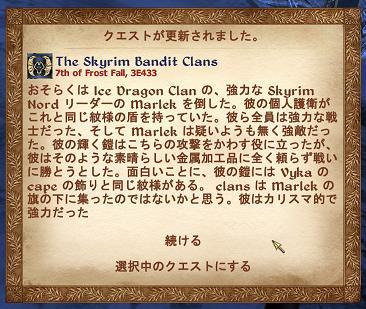 skyrim_bandit_5.jpg