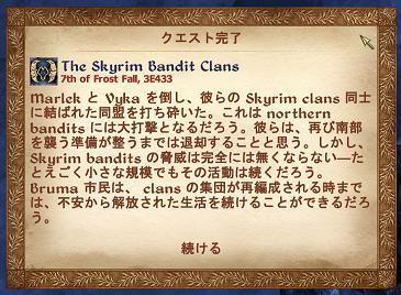 skyrim_bandit_6.jpg