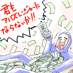 20050927201942.png