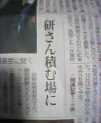 20051110103604