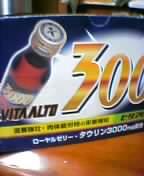 20051120220909