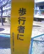 20060320144843