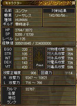 y_18_a.jpg