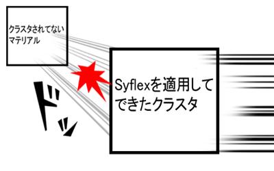 20081016.jpg