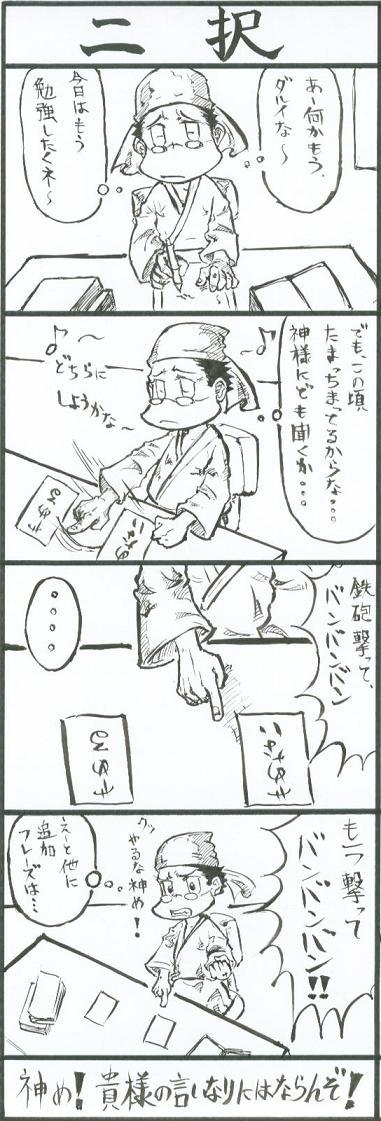 20061213004540.jpg