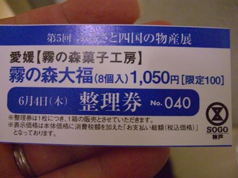 CIMG7776.jpg